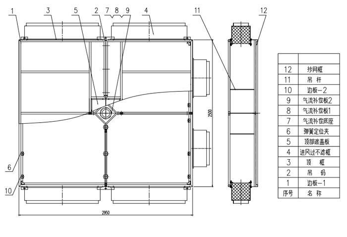 电路 电路图 电子 工程图 平面图 原理图 700_479